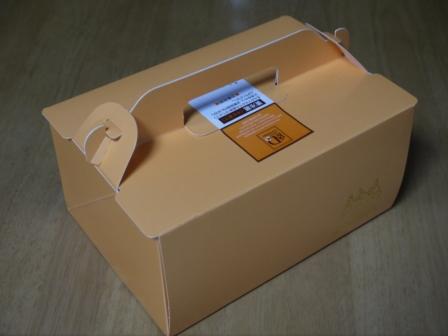 P1280321.jpg