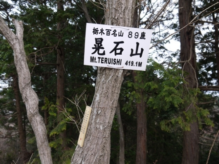 P1280968.jpg