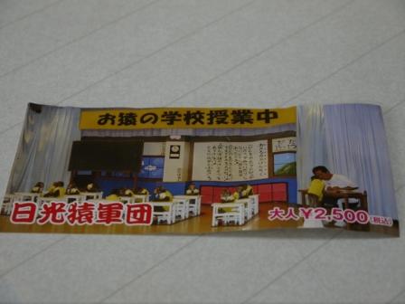 P1290345.jpg