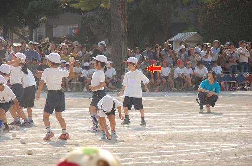 fiesta deportiva 1