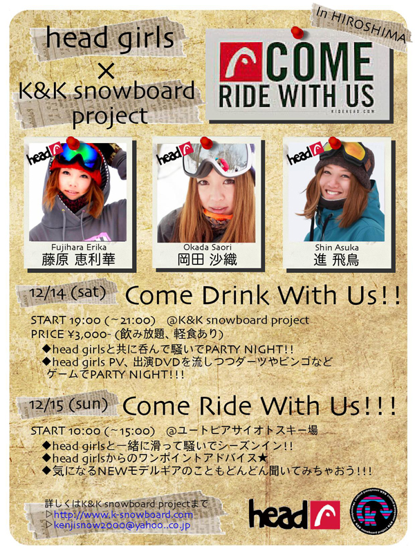 come ride in 広島0001blog