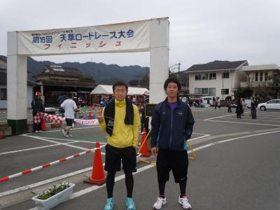 天草ロードマラソン3