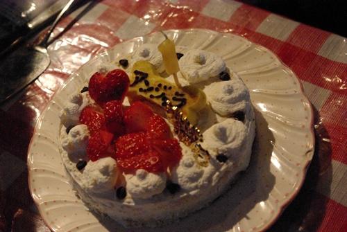 ケーキ^^