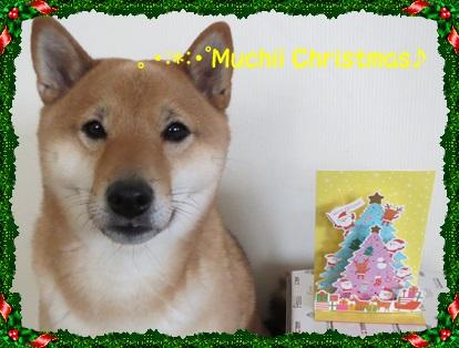 ムチークリスマス