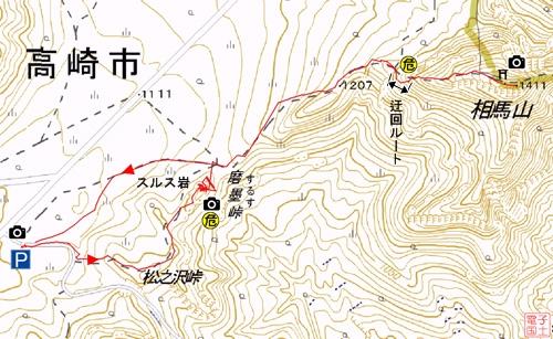 20141018_soumasan-001.jpg