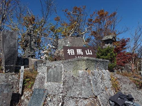 20141018_soumasan-020.jpg