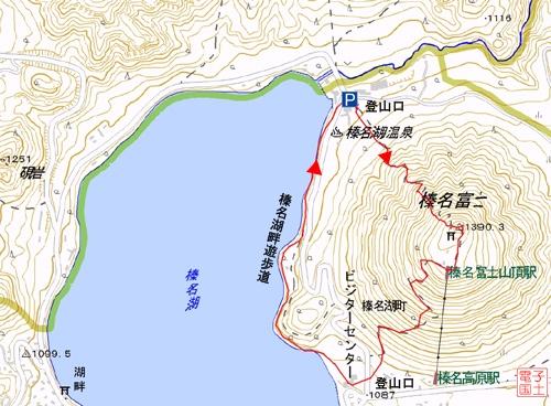 20141108_harunahuji-001.jpg