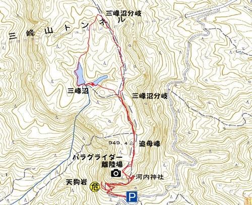 20141123_mitsumineyama-001.jpg