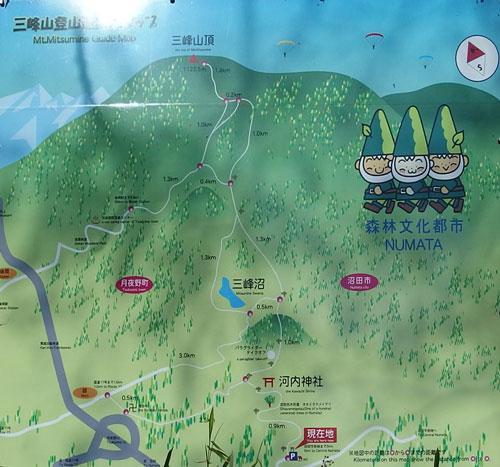 20141123_mitsumineyama-002.jpg