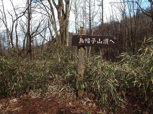20141130_eboshidake-004.jpg