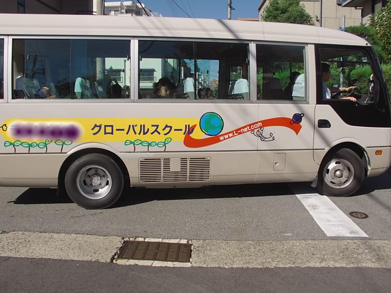 IMG_6328b7.jpg