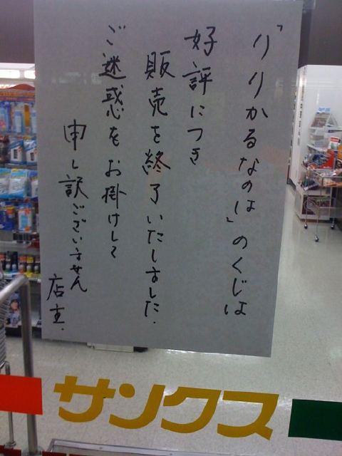 IMG_0839[1]