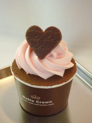 ハートチョコカップケーキ