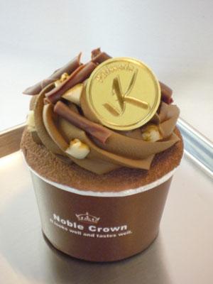 チョコカップケーキ
