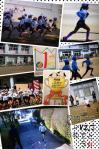 2013校内マラソン