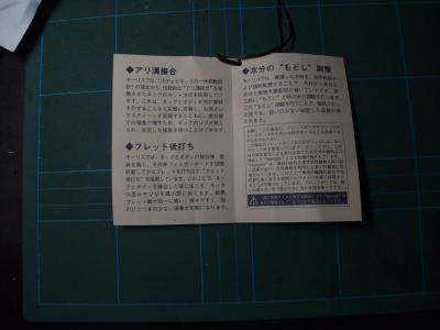 2010_1220繝「繝シ繝ェ繧ケ0011_convert_20101220215036