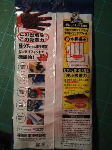 2010_1226蜀ャ謾ッ蠎ヲ0006_convert_20101227191257