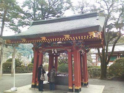 2011_0125道の駅太良0020