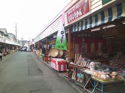 2011_0125道の駅太良0033