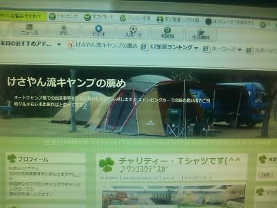 2011_0201メディアプレイヤー0012