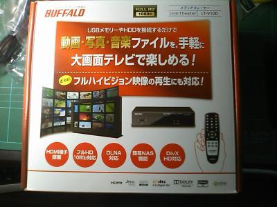 2011_0201メディアプレイヤー0006