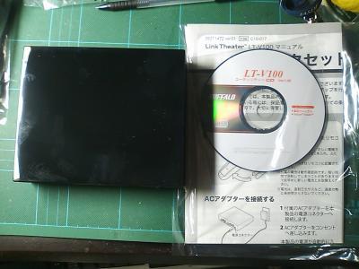 2011_0201メディアプレイヤー0008