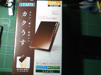 2011_0201メディアプレイヤー0003