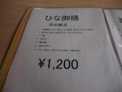 2011_0208謖・ョソ縲