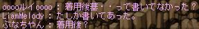 0girukue7-4.png