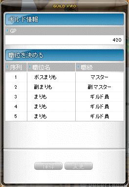 0girukue7-9.png