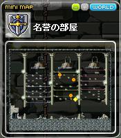 0girukue8-9.png