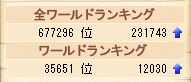 0ss2-6.png