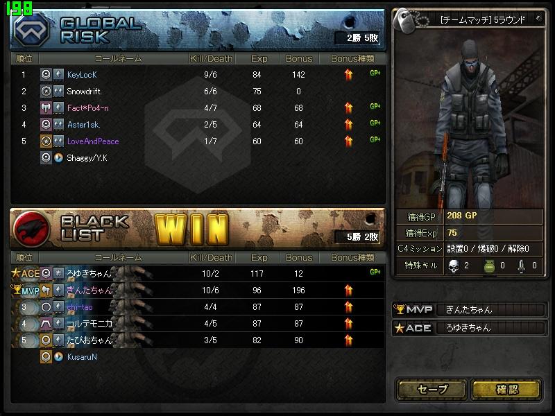 Crossfire20110415_0000.jpg