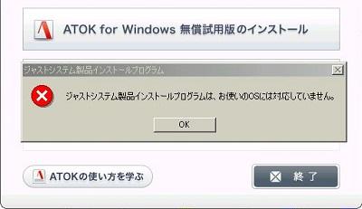 ATOKME1.jpg