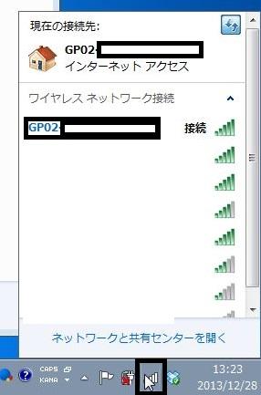 GP02_1_20131228134300f2d.jpg