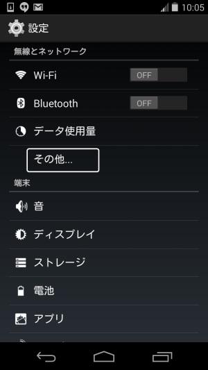 NEXUS5_SIM1.jpg