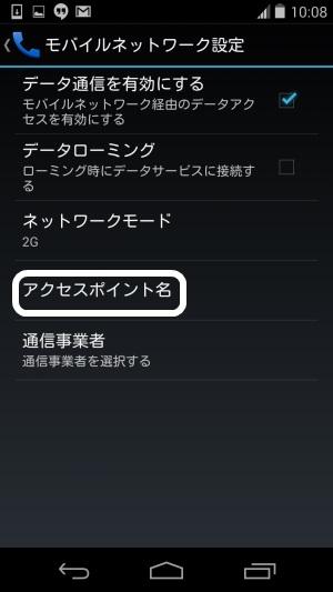 NEXUS5_SIM3.jpg