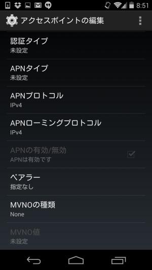 NEXUS5_SIM4.jpg