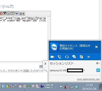 Teamviewer_12.jpg
