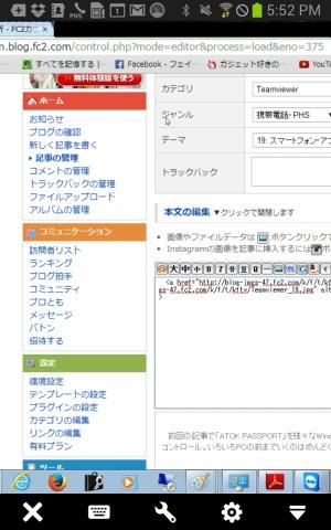Teamviewer_13.jpg