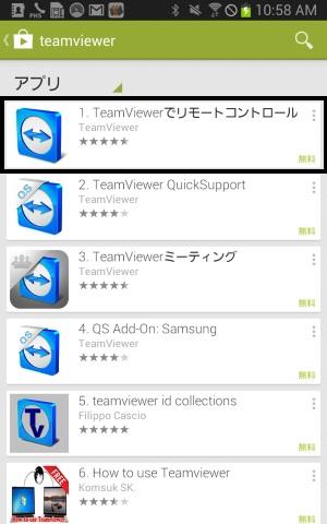 Teamviewer_5.jpg