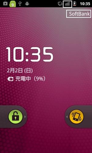 WX06K_SIM1.jpg