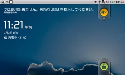 WXO6K_SIM2.jpg