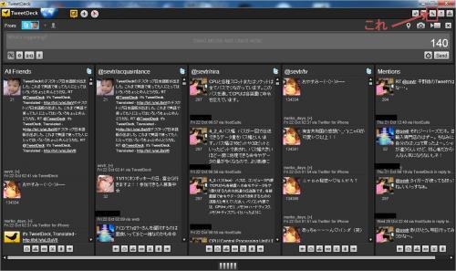 tweetdeck4