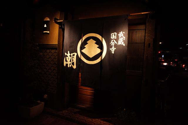 131207_MBP17_ushio_001.jpg