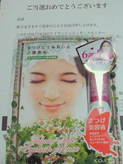 moblog_9cb8af11.jpg