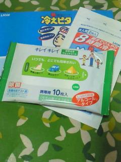 moblog_a9bd9dd3.jpg
