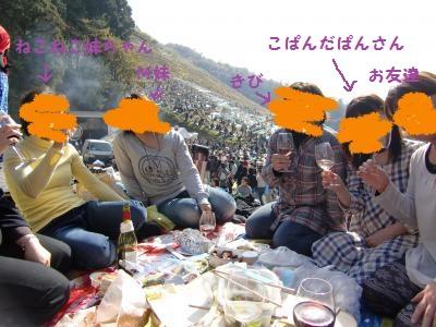 収穫祭 1