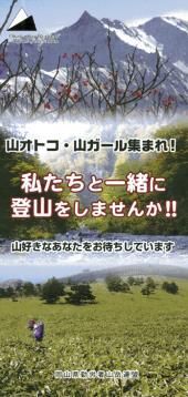 2011-6-1rouzan001-1.jpg