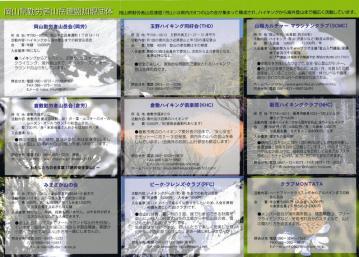 2011-6-1rouzan002_convert_20110601231201.jpg
